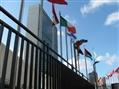 Palazzo dell'Onu - clicca sull'immagine per l'anteprima