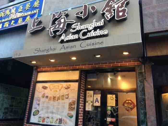 Shangai Asian Cuisine